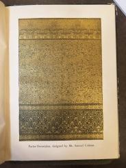 Design for Wallpaper by Samuel Colman, 1881